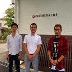 47都道府県の日本酒勢揃い 夢酒 - いづみ橋酒造訪問(神奈川県)