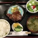 56219372 - 牛タン定食