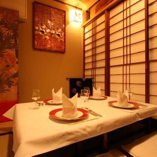 元花街・西新宿十二社の奥座敷でゆっくりとおくつろぎ頂けます。