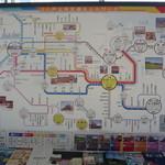 みなと食堂 - 八戸駅から陸奥湊駅まで向かいます