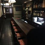 民芸酒房 牧水 - 店内