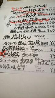 横浜チーズカフェ -