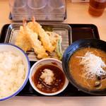 さん天 - 海老と鶏の天ぷら定食+しじみ汁