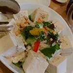 舵屋 - 豆腐サラダ