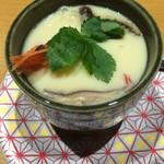 まるちゅう - 定番の茶碗蒸し¥280❗️有頭海老、鶏肉、銀杏、椎茸の具❗️熱々ウマウマ〜❗️