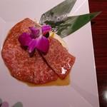 游玄亭 銀座並木通り店 - 特選カルビ7000円