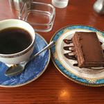 56231793 - チョコレートケーキとブレンドで850円