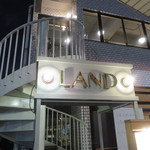LAND - 螺旋階段を上った2階のカレー屋さん