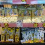 東海道 みちの市 - 料理写真:
