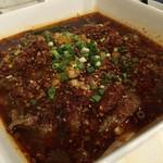 川香苑 - 牛肉の四川香味煮込み1480円