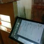sumibiyakinomisekinnokura -