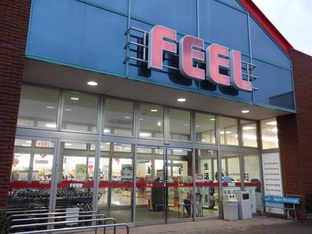 FEEL 豊川店