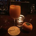 Bar Alambic - 柿のカクテル