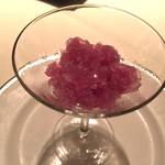 フランス料理 レ・セレブリテ - 巨峰のグラニテ