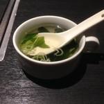 肉処 天穂 - 牛タン焼きのスープ