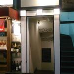 ワイン食堂wabisuke - [外観] お店 玄関付近 全景♪w