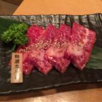 Nagahide -
