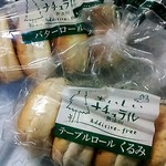 シャトレーゼ - 料理写真:ロールパン2種