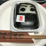 末廣寿司 - [2016年9月]フタ取って〜