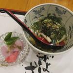 ぎょうざ工房 - 高菜おこげの雑炊風1