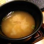 木挽町 天國 - [料理] 味噌汁 アップ♪w
