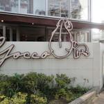 Yocco's Cafe - トレインイチにあります。