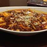中華料理 珍味楼 糀谷駅前店 - 麻婆豆腐