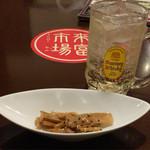 中華料理 珍味楼 糀谷駅前店 - お通し
