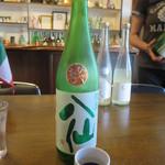 八戸酒造株式会社 - 八仙 ひやおろし