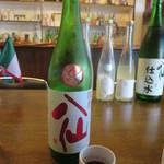 八戸酒造株式会社 - 八仙 火入