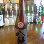 八戸酒造株式会社 - 八仙 黒ラベル