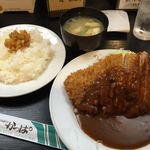かっぱ - ミニとん定950円