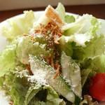Lamp - おいしいサラダ