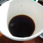 ピエモンテ - ブレンドコーヒー
