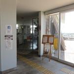 イタリア食堂トンノ - 駅の建物にあります