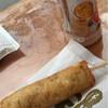 忍野八海池本 - 料理写真:ほたてマヨ棒を特茶でw