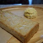 サラデリ - トーストとエッグサラダ