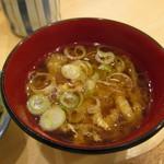 割烹 小川 - 味噌汁