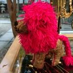 光原社 可否館 - ピンクのたてがみ  ライオン