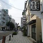 光原社 可否館 - 材木町〜この通り    お散歩  楽しめます〜♪     光源社   は  向かいあって二軒  あります