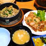 炭家米蔵 - あさり釜飯と鶏唐おろしポン酢のセット(980円)
