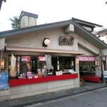 56268721 - 店舗外観。西鉄太宰府駅から参道に入るちょうど角にあります。右側が喫茶入口です。