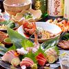 有野屋 - 料理写真:コース料理 ¥5,000-