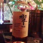 みかみ - キープボトル