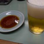 56273617 - 瓶ビール