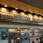 HINT INDEX BOOK - 外観