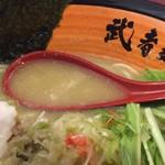 武者麺 SEA - 海老塩白湯ラーメン(750円)スープ