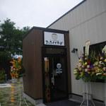 小木曽製粉所 おふくろそば - 外観写真: