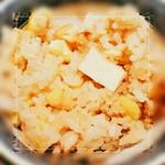 肉料理と大地の恵み ひなた - 栗と厚揚げご飯