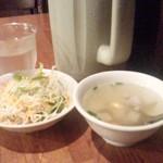56279559 - ランチセットのサラダとスープ